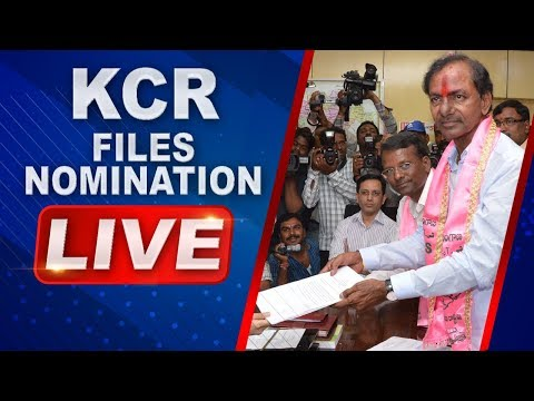 KCR Files Nomination  | Telangana Elections 2018 | ABN Telugu