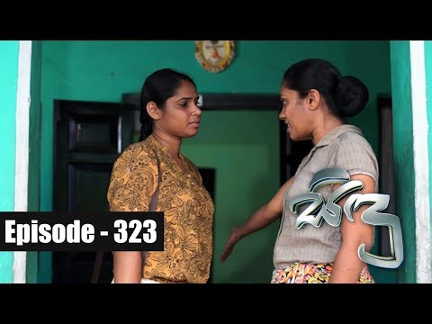 Sidu | Episode 323 01st November 2017
