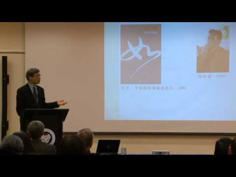 """David Der-wei Wang - Writing History after """"Post-History"""": On Contemporary Chinese Fiction"""