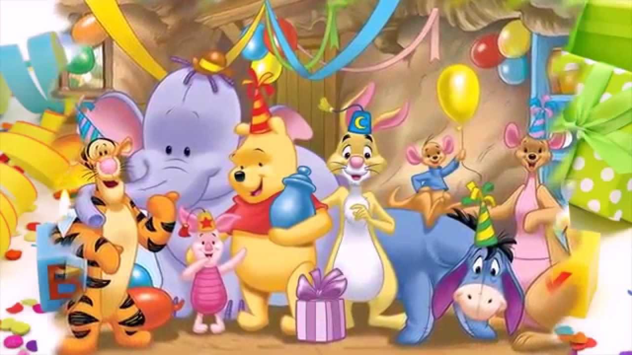 Мультики с поздравлением с днем рождения