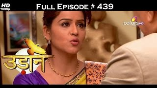 Download Udann Sapnon Ki-26th January 2016 -उदंन सपनों की-Full Ep.HD 3Gp Mp4