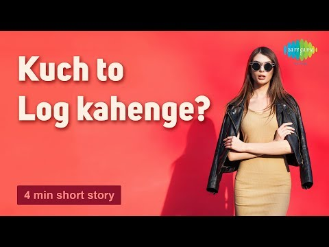 Storiyaan - Short Stories | Kuch Toh Log Kahenge ? | 4 Mins Story