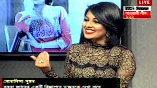 BD Model Actress Monalisa & Actor Sumon Bangla Celebrity Talkshow