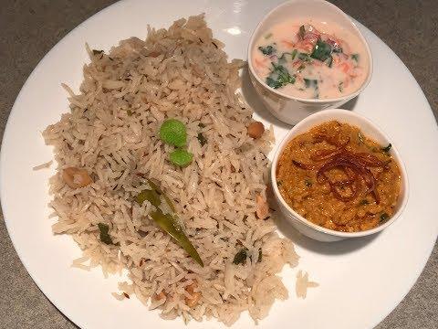 Hyderabadi Bagara Rice/Plain Biryani/Bagara Annam/How to make Bagara Rice/Pulav Recipe/Recipe Book