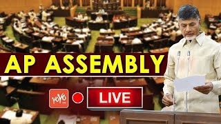 AP Assembly LIVE | Andhra Pradesh Assembly Sessions LIVE | Day-6 | Chandrababu