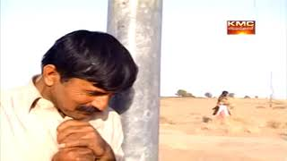 Gahriby Zaghe Part 5 - Balochi Drama Movie - Balochi World