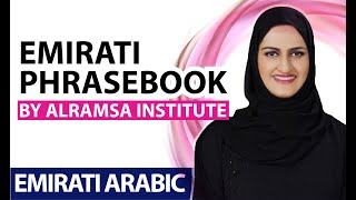 Emirat phrasebook by AlRamsa Institute