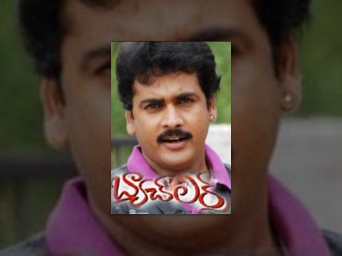 Adirindayya Chandram Telugu Movie Download