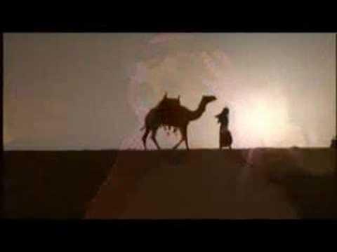 Music saudi arabic smur يذكرني
