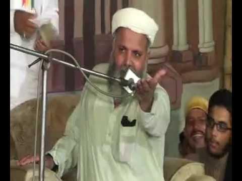 Bayan Jafar Hussain Qureshii Ashraf Colony Gojra 2014 video