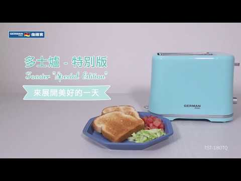 Toaster (Special Edition) Product TST-180