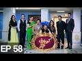 Kaisi Khushi Le Ke Aya Chand - Episode 58 | Aplus