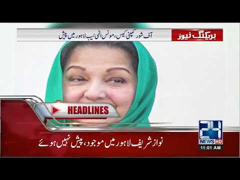 News Headlines | 11:00 AM | 12 Sep 2018 | 24 News HD