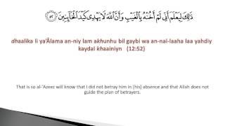 Download Lagu 012 -Surat Yusuf: Learn to recite Surah Yusuf Gratis STAFABAND