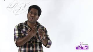 07. Probabilities regarding series | সিরিজ সংক্রান্ত সম্ভাব্যতা | OnnoRokom Pathshala