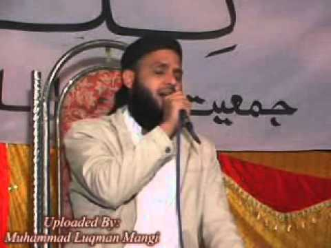 Molana Anas Younus-maan Ki Shaan-mehfile Hamd O Naat -jamiat Talaba E Islam Khanpur Distt: Shikarpur video