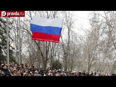 Will Russia take Crimean Peninsula back from Ukraine?