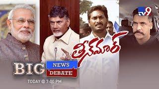 Big News Big Debate : BJP fears debate on No Confidence Motion? - TV9