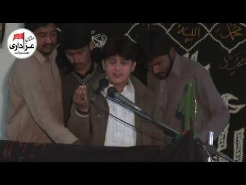 Zakir Qazi Fakhar Abbas | Majlis 1 Jan 2018 | Qasiday And Masiab |