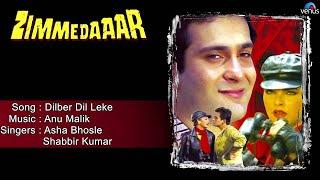 Zimmedaar : Dilber Dil Leke Full Audio Song | Rajiv Kapoor, Kimi Katkar |