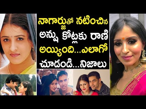 Unknown And Interesting Facts About Manmadhudu Movie Actress Anshu Ambani | Tollywood Nagar