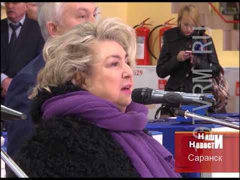 В Саранске проходит первенство России по фигурному катанию среди юниоров