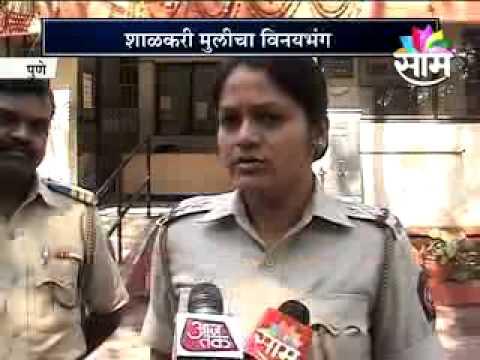 Don Bosco school teacher arrested for student girl molestation.