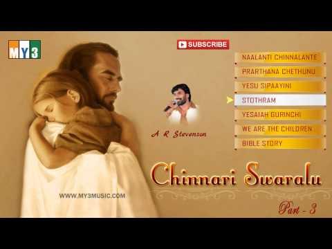 Jesus Songs || Chinnari Swaralu Vol 3 Jukebox || Christian Songs...