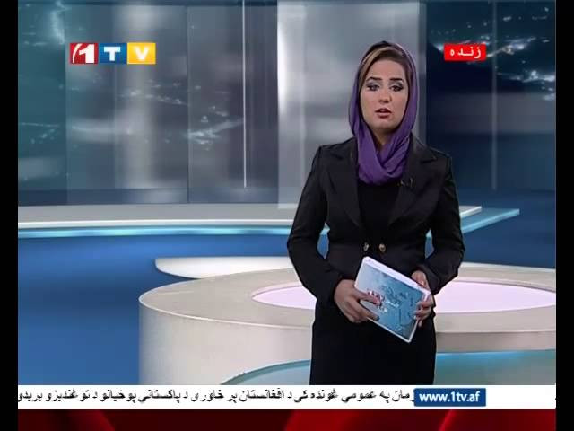 1TV Afghanistan Farsi News 17.09.2014 ?????? ?????