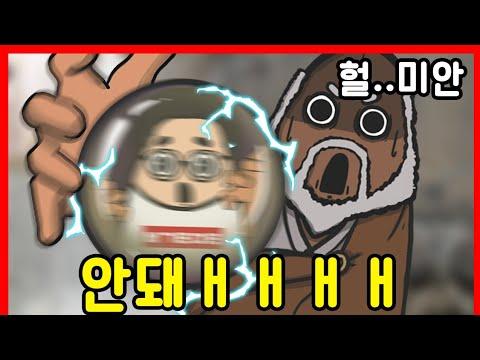 [미행] 촬영하러 갔다가 요단강 건너버린 유튜버 |빨간토마토