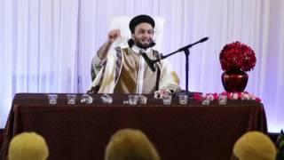 How To Gain Concentration in Salah - Pir Saqib Bin Iqbal Shami