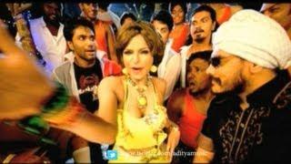 Bakara - Bakara Telugu Movie Trailer NEW