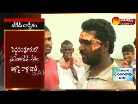 High Tension In Jammalamadugu || జమ్మలమడుగులో టీడీపీ దాష్టికం || రెచ్చిపోయిన మంత్రి ఆది వర్గీయులు