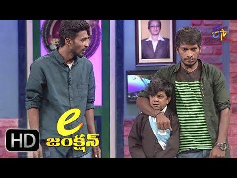 E Junction | 21st August 2017 | Suma |  Yadamma Raju | Express Hari  Full Episode 41 | ETV Plus
