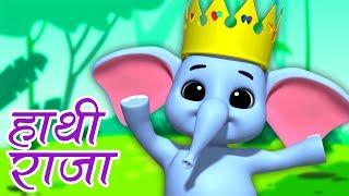 Kids Tv India - बच्चों के लिए गाने | बाल कविताएं | Cartoon Videos For Kids