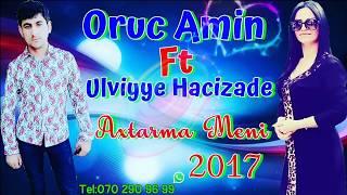 Super Duet Her Sevirem Diyene Urek Baglamag Olmaz 2017 Oruc Amin ft Ulvuyye Hacizade