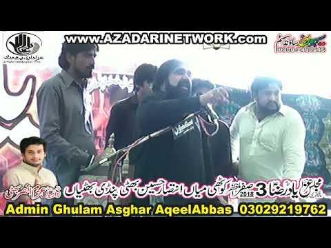 Zakir Zargham Shah || Majlis e Aza 3 Safar 2018 Pindi Bhattian ||