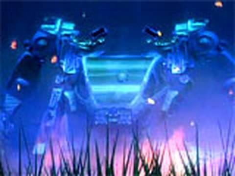 Avatar Game Trailer (HD)