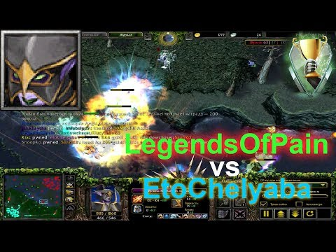 LegendsOfPain (Mortred) vs EtoChelyaba (Bloodseaker) | Битва топов Iccupa :)