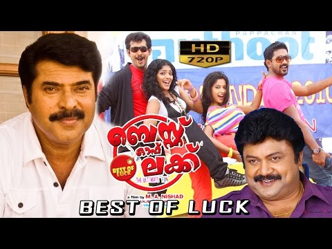 Best Of Luck Malayalam Full Movie | Mammootty Malayalam Full Movie video