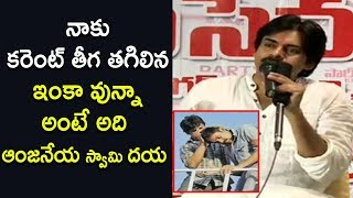 Reasons Behind Pawan Kalyan Announces Political Yatra From Kondagattu