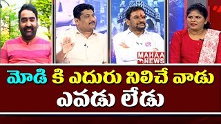 KCR win because of only Andhra CM Chandrababu | #SunriseShow