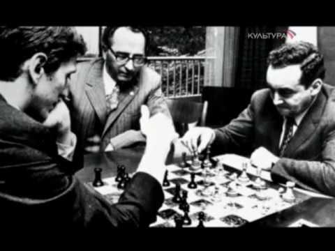 Русские против Фишера (2007)