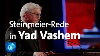 BundesprГsident Steinmeier spricht in Yad Vashem