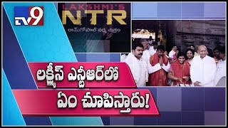 Producer Rakesh Reddy on RGV Lakshmi's NTR