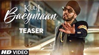 Kudi Baeymaan Song Teaser | Manj Musik |  Full Video Releasing Soon | T-Series