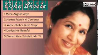 The Very Best of Asha Bhosle - Best Love Songs of 80's