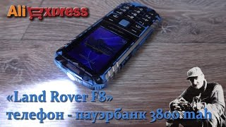 "AliExpress: ""Land Rover F8"" телефон - пауэрбанк на 3800mah"