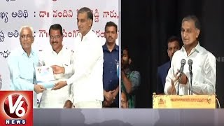 Harish Rao Speech | Jalakavitotsavam Book Launch In Ravindra Bharathi | Hyderabad