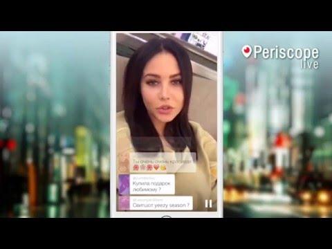 Анастасия Решетова о Тимати и клипе Ключи от рая в Periscope live